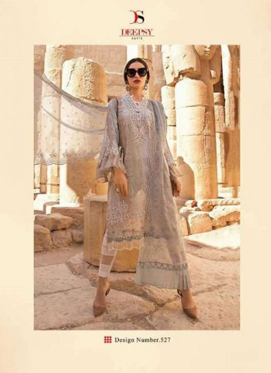MariaB Lawn 2020 NX By Deepsy Grey Pure Cotton Eid Wear Pakistani Suit 257