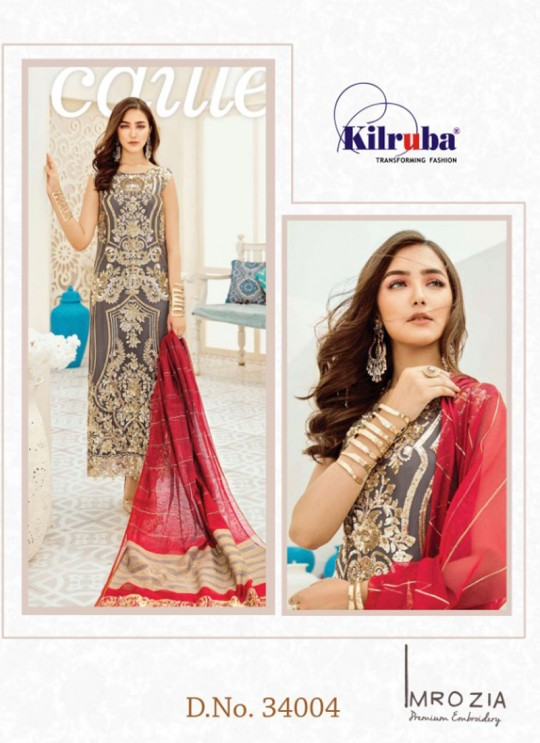 Brown Georgette Designer Pakistani Suit Imrozia By Kilruba 34004