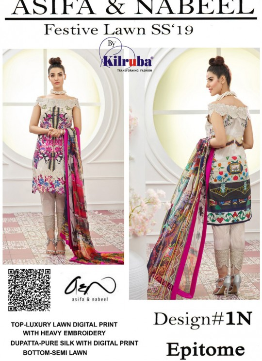 Multicolor Lawn Cotton Party Wear Pakistani Suit 1N By Kilruba SC/016389